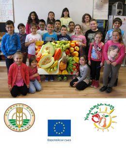 "Проект ""Училищен плод"" - Изображение 1"