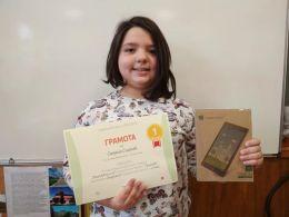 Първа награда - Изображение 1