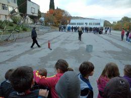 Гражданска защита - ОУ Свети Патриарх Евтимий - Белослав