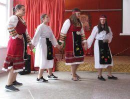 Празник  - ОУ Свети Патриарх Евтимий - Белослав
