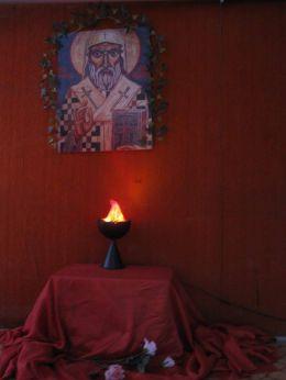 Патронен празник  20.01.2017 г. - ОУ Свети Патриарх Евтимий - Белослав