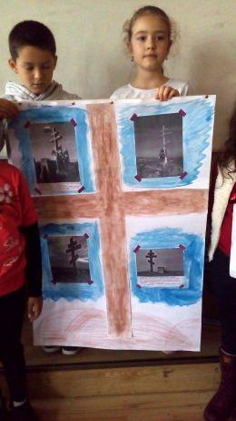 Кръста на Чуката - ОУ Свети Патриарх Евтимий - Белослав