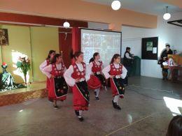 Патронен празник  20 януари 2018 г. - ОУ Свети Патриарх Евтимий - Белослав