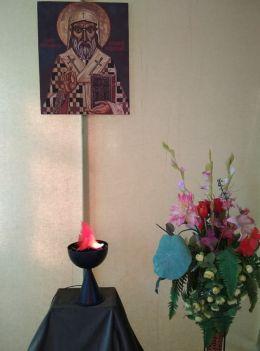 Патронен празник  20 януари  - ОУ Свети Патриарх Евтимий - Белослав