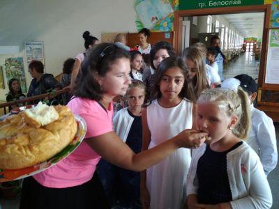 Първи учебен ден 2019 - ОУ Свети Патриарх Евтимий - Белослав