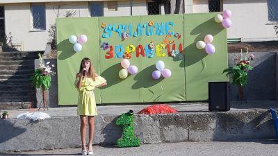 Откриване на учебната 2020-2021 година - ОУ Свети Патриарх Евтимий - Белослав