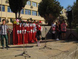 Първи учебен ден 2016 година - ОУ Свети Патриарх Евтимий - Белослав