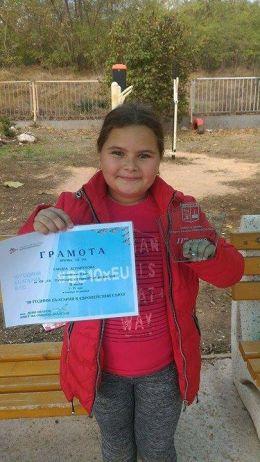 Заслужени награди връчени от г-н Стоян Пасев, областен управител на Варна - ОУ Свети Патриарх Евтимий - Белослав